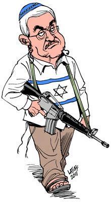 Israel palestinian conflict essay